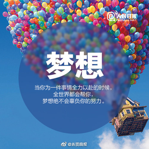"【lol直播平台】""蓝天行动"" 破获系列社交电信网络诈骗案"