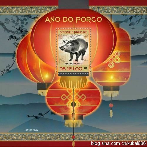 """圣多美和普林西比发行的""""猪年""""生肖邮票(第二组)"""