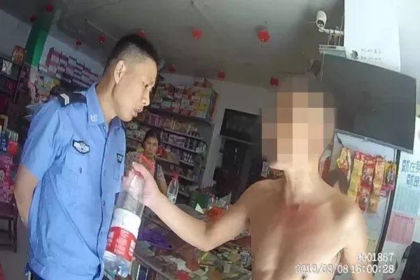 邵阳男子报警称矿泉水有毒 竟是吸毒致幻