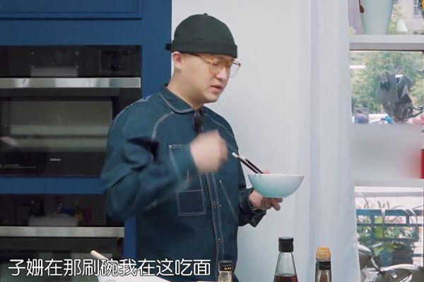 �9oh�a�yb&�y�+X��yK�&_中餐厅:杨子姗洗碗,包贝尔却在吃面,赵薇脱口而出4个字吐槽他