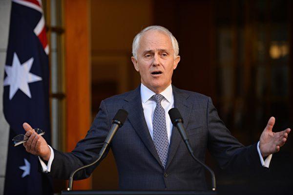 华为5G将重回澳大利亚?澳洲前总理表态,打击华为西方已失败!