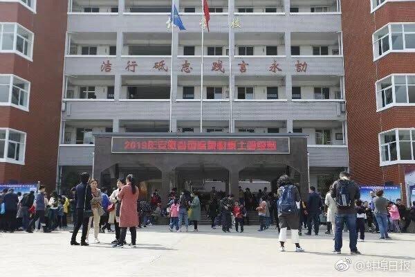 滴滴和花小猪每天组织9000名北京司机核酸检测