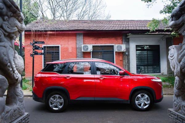 7座SUV界即将亮起的新星 试驾宝骏530七座版