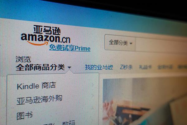 深观察|亚马逊败走中国,本土互联网公司赢了吗?