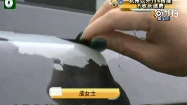 【现代车经常掉漆 厂家没法鉴定】温州瑞安的孟女士有一辆北京现代途胜,从...