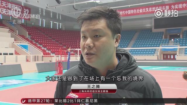 17/18中国女排超级联赛 女排超级联赛总决赛第三场今晚打响,来看昨晚上...