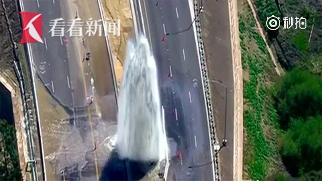 """美国施工队不小心打破主水管 高速公路爆出30米高""""喷泉"""""""