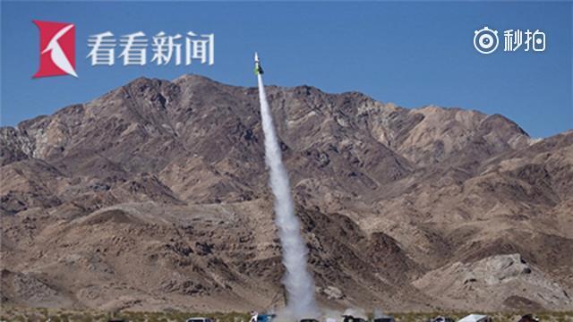 """61岁老人为证明""""地球是平的"""" 自制火箭把自己送上天"""