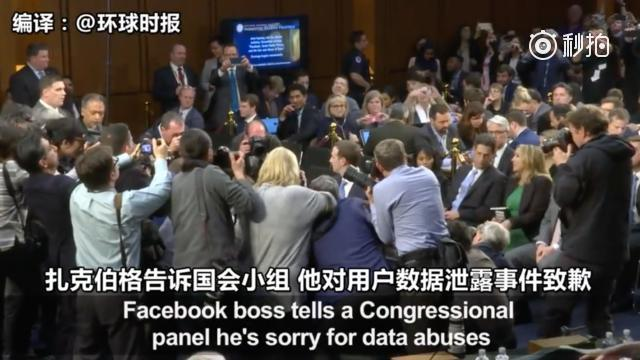 Zuckerberg apologizes for Facebook's privacy failures
