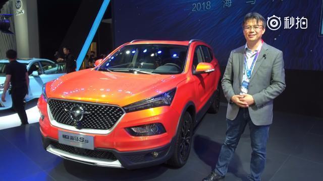 夏东评车二代海马S5和海马汽车未来新品北京车展看到了新款的海马S5,让我...