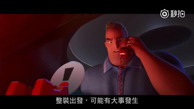 《超人总动员2》曝光最新加长版预告(中字):,时隔14年再次回归!北美...