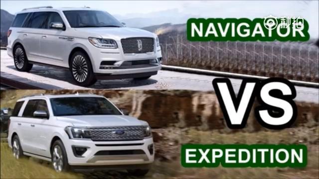 2018款美系中大型SUV对比,林肯领航员VS福特探险者长春车天下汽车街...