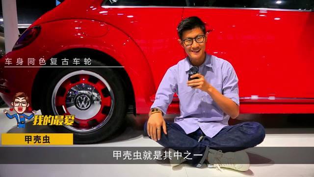 赵璞说 上周去长沙参观了湖南车展,在大众进口汽车展台跟大家聊了夏朗、甲壳...
