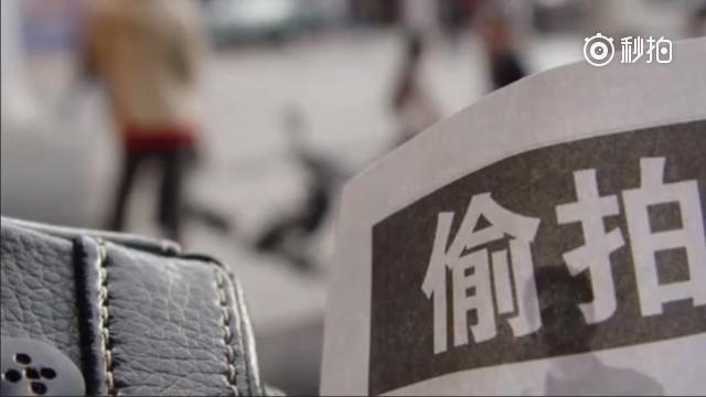 偷拍的�9��y�)�.�_视频 民警偷拍举报上司遭行拘 法学教授:应该奖励举报人