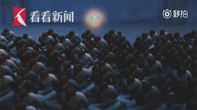 【铁证如山!日本纪录片动画还原南京大屠杀现场】5月13日深夜,日本电视台...
