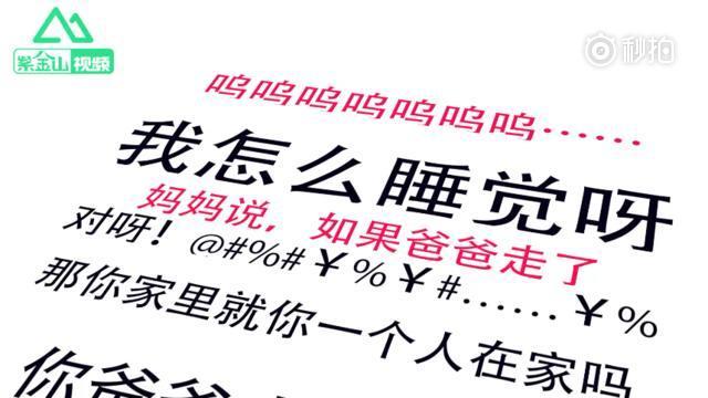 新蒲京app下载 8
