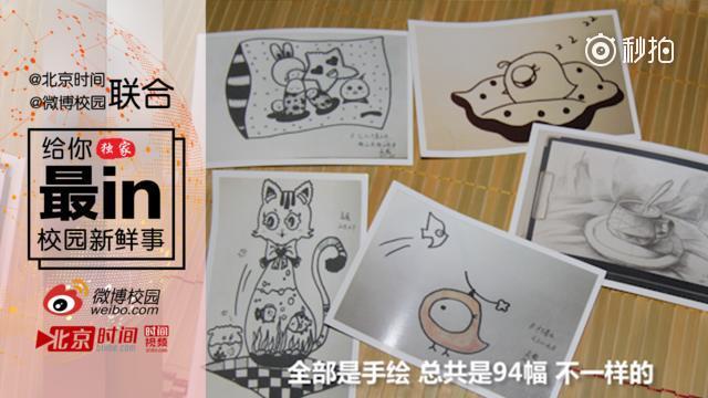 视频:美女辅导员94幅亲笔画送别毕业生