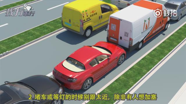 感谢央视扩散  关注,了解更多汽车知识、驾驶技巧 //【 速扩!必知!新...