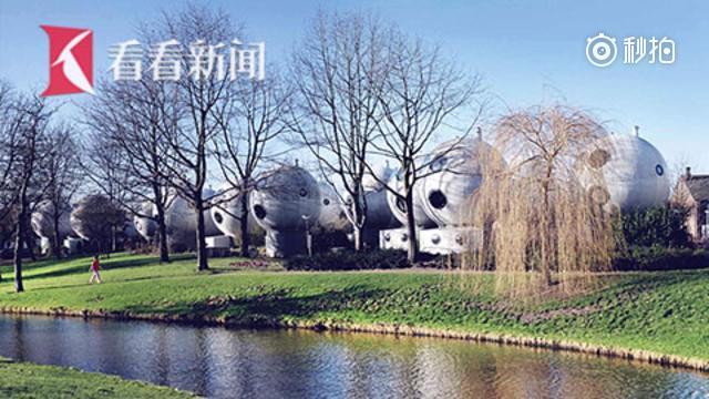 """【巨型高尔夫球还是外星基地?荷兰""""灯泡公寓""""了解一下】巨型高尔夫球?外星..."""