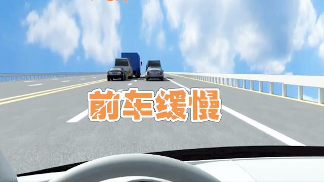 开车上路都是坑,不学点驾驶技巧怎么敢上路?