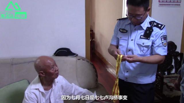 92岁抗战老兵因怀念战友迷路 暴雨天民警背送回家