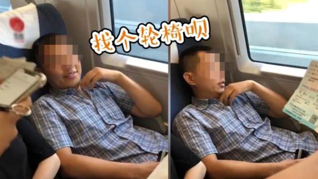 """高铁""""霸座""""男子回应:当时自己态度不太好 现在很后悔"""