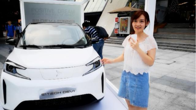 『平价版宝马i3售价不到8万,新特电动车靠谱吗