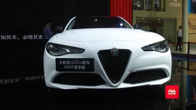 阿尔法罗密欧Giulia碳纤维限量版成都车展正式上市(使用  录制)