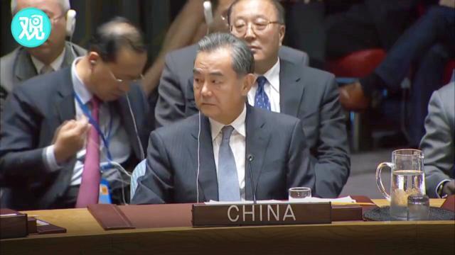 特朗普指责中国干涉美国选举 王毅当场给了个眼神