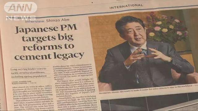 英国不会被日本拉拢加入TPP
