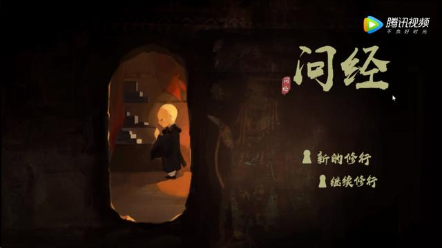 在大作井喷的十月,我去深圳玩了点不一样的