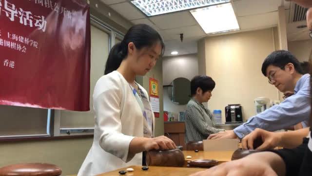 视频-第16届建桥杯指导棋活动 冠军王晨星出战