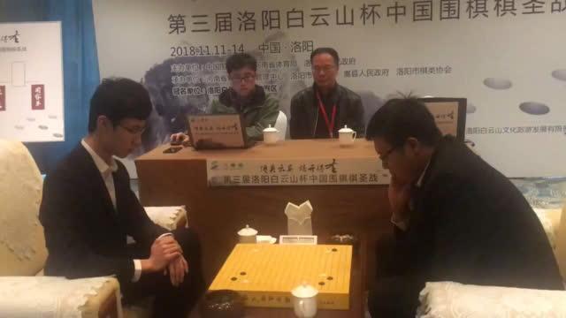 视频-棋圣战挑战赛三番棋首局 周睿羊对决连笑
