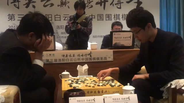 视频-棋圣战第二局 连笑中盘胜周睿羊扳平比分