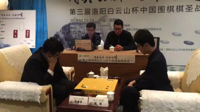 视频-棋圣战挑战赛第2局 连笑背水一战对阵周睿羊