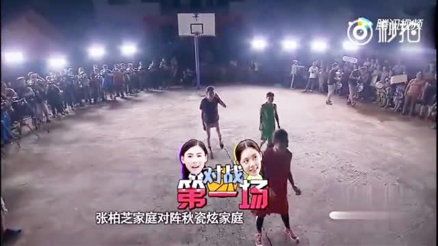 人美~球技更是了得!张柏芝打篮球视频送上~ps:1分20秒是亮点啊
