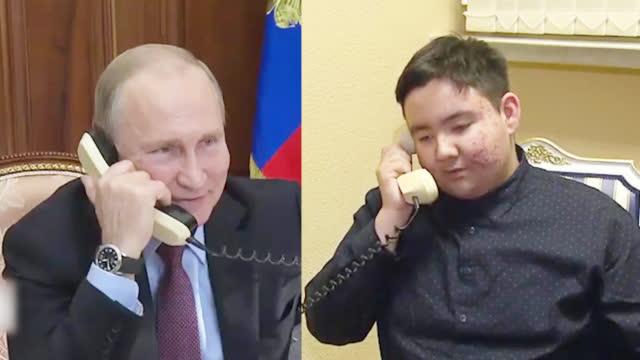 现场!普京为重病少年圆梦:参观总统专机 还收到一份特别的礼物