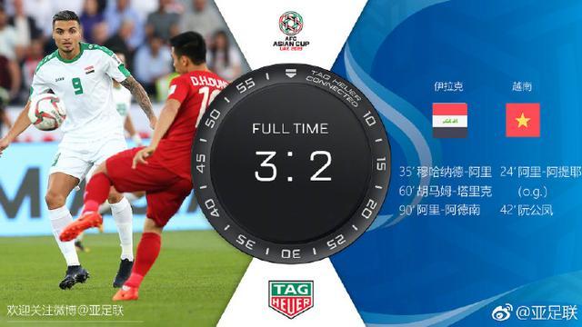 越南足球进步让人吃惊,该数据表明,其球迷风头