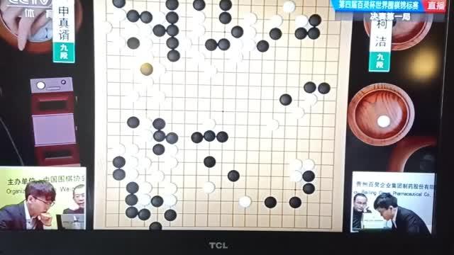 视频-百灵杯决赛首局 申真谞下出聂卫平推荐一步