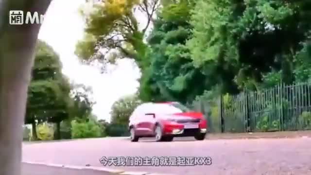 视频:起亚KX3 合资车真的凉了?全新SUV18万降至8万 月销仅91台