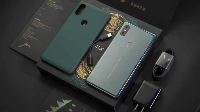无线mix2s狂降狂甩!骁龙845+ai双摄+小米充电,手机1200元!安卓价格只打的出打不进图片
