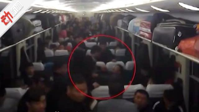 男子酒后大闹车厢让邻座乘客下跪 乘警一招将其制服