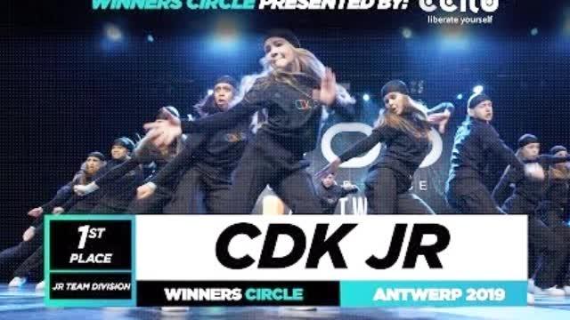 世界知名街舞巡回赛World Of Dance 2019比利时安特卫普赛区少儿组齐舞冠军:CDK JR