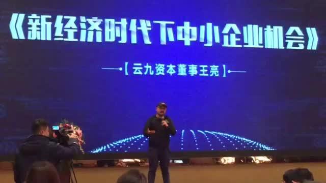 我从秒拍发来一条超有趣的视频。 中国互联网经济占GDP比重已超美国