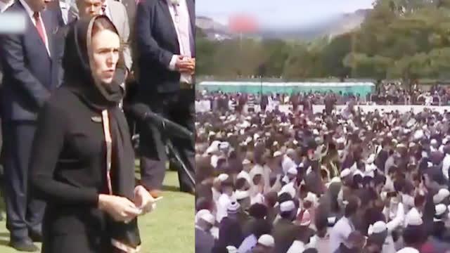 悲痛!新西兰举国为清真寺枪击案遇难者默哀2分钟:我们在一起