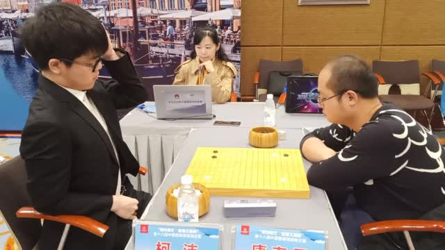 视频-西南棋王赛16强战 柯洁唐韦星上演焦点战