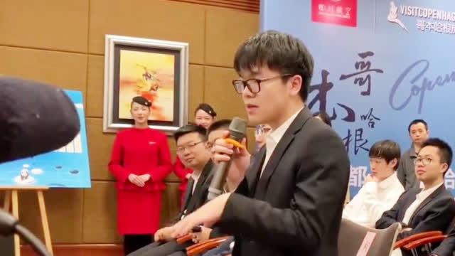 视频-柯洁回应被清华免试录取:希望圆学习梦