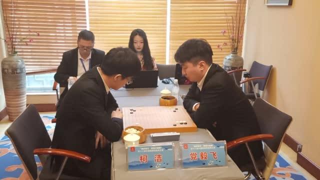 视频-西南棋王赛决赛开战 柯洁党毅飞争夺冠军