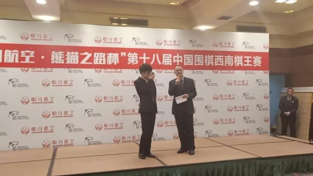 视频-柯洁:西南棋王赛发挥不错 开心夺得冠军