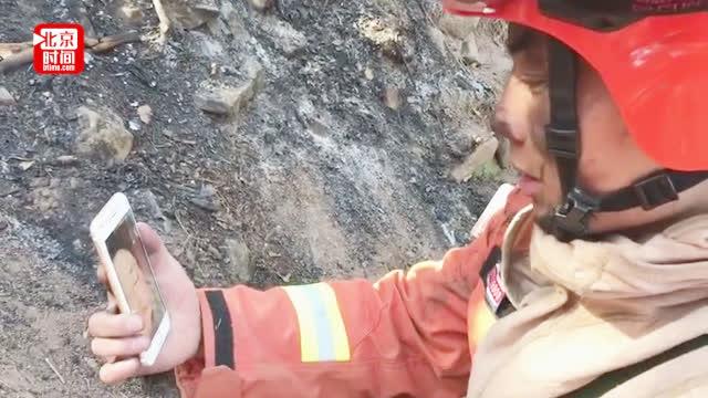 【消防员救火后与家人视频通话报平安 父亲